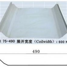 绍兴压型钢板厂家供应YX75-490型组合屋面彩钢瓦