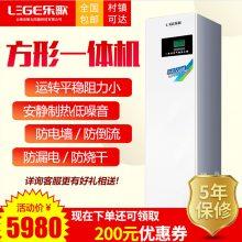 乐歌空气能热泵热水器家用一体机