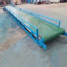 大豆输送机 防滑绿色带送料机运行平稳