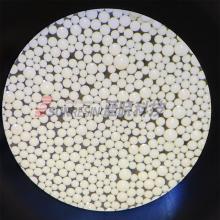 除硝酸根专用树脂 弱碱阴离子交换树脂 LSI-106