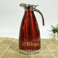 不锈钢双层真空保温壶 鸭嘴欧式彩色不锈钢咖啡壶 家用热水保温瓶