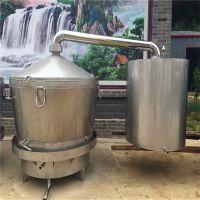 不锈钢酒罐 304白钢储存罐 大型立式酿酒设备甄锅