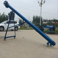 厂家供应螺旋提升机 定做小型管径螺旋提升机鼎信