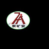 山东矿安机电有限责任公司