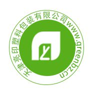 天津亮印塑料包装有限公司