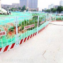 国帆井口护栏网厂家工地电梯井防护网临边防护围栏网