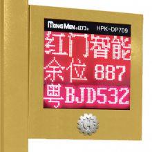 上海小区专业的车牌识别系统报价