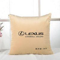 合肥抱枕被定制印照片 超低价格 安徽抱枕被批发