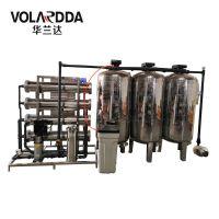 15吨前置水处理设备10吨井水过滤设备企业大型直饮水机中央净水系统