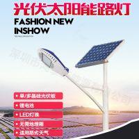 辽宁抚顺80W 鸿泰专业生产LED 3—9米太阳能路灯