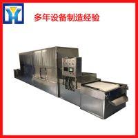 毛竹笋微波烘干机/拓博微波干燥机械/食品干燥杀菌设备