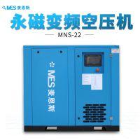 22kw空压机 螺杆式 节能低噪音空气压缩机
