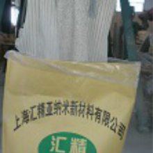 木器漆功能填料--空心微珠--上海汇精亚纳米新材料出品
