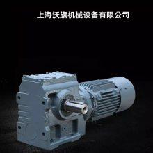 FCA37-Y0.25KW-4P减速机|SCA97-Y18.5KW-4P齿轮减速机|沃旗