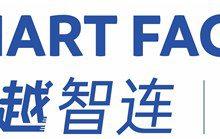 上海迅越软件有限公司