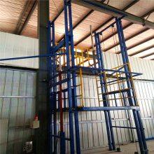 苏州市导轨升降货梯 定制车间导轨式升降机 供应液压式升降机