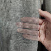 20目不锈钢丝网 宽度有1米到2米宽