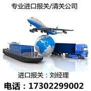 天津博隽供应链管理有限公司