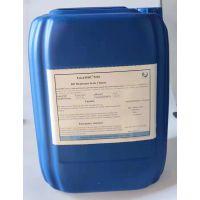 伊恩艺康 脱硫废水重金属去除剂FGD9004
