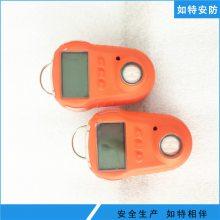 硫化氢气体报警器厂家 便携式气体检测仪