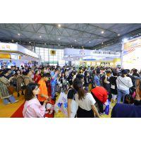 2020第九届成都国际宠物博览会