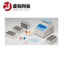 【上海虔钧】TS100恒温混匀仪厂家直销 直流无刷电机和PID智能控温技术相结合