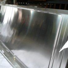 供应宁波DH2F材料,高耐磨DH2F,易切削DH2F