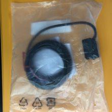 松下色标传感器LX-101三色LED数显感应器红外线光电开关 现货包邮