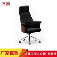 广州厂家直销电脑椅家用办公椅子时尚转椅老板椅升降休闲椅大班椅