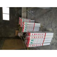 生产电缆标志桩厂家 绿化带警示牌 玻璃钢标志牌