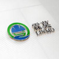 上海霖莫安全科技有限公司