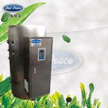 厂家销售不锈钢热水器容量300L功率40000w热水炉