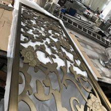 惠州不锈钢屏风厂家/承接售楼部室内不锈钢花格屏风/异形装饰件加工