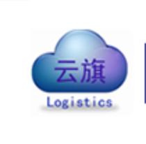 广州云旗国际货运代理有限公司