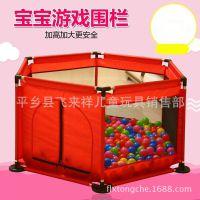 儿童游戏围栏婴儿防护栏宝宝家用学步爬行垫安全栅栏围挡室内玩具