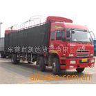 提供东莞中堂到上海 苏州货运宁波机器设备大件运输