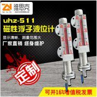 哈氏合金UHZ-58/CFPP76衬四氟磁翻柱液位计防护等级