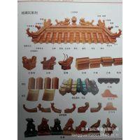山东淄博陶瓷琉璃瓦厂家供应:板瓦、筒瓦、滴水、勾头、全瓷彩瓦