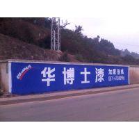 墙体喷绘广告-手绘墙体广告制作-墙体喷绘膜广告