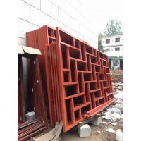 复古铝制门窗 中式仿古木纹铝窗花生产厂家