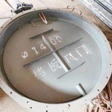 多叶片钢制圆风门 电动挡板门