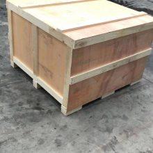 上海嘉定木箱包装厂,大型机械设备订做木箱,上门打包木箱
