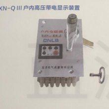 厂家直销 户内电磁门锁/电磁锁/高压带电显示装置