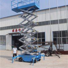 航天现货直销4-16米电动液压升降平台 电瓶辅助行走式升降车 推行方便