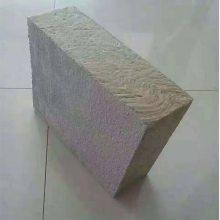 云南昆明岩棉板 9公分岩棉复合板多少钱
