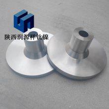 钛锻件、钛环、钛加工厂、钛合金加工件、钛合金加工、钛锻造厂