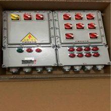 防爆动力配电箱BXM(D)53-10/K160 ExdeⅡCT4Gb\32A
