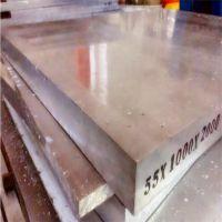 保证质量6061铝合金优质板料模具加工材耐磨圆棒规格齐批发零售