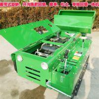 园林除草施肥机 电启动低矮果树追肥开沟回填几 履带式旋耕机