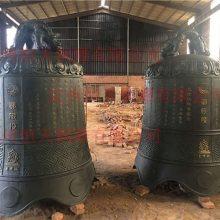 大型铜钟-恒天雕塑-泉州铜钟